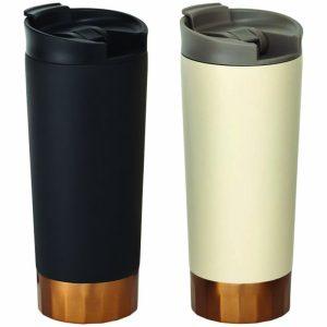 mug isotherme 8h -